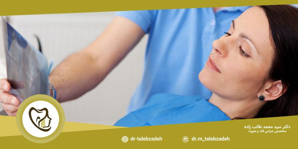 مزایای جراحی پروتز چانه - مطب دکتر طالب زاده در رشت