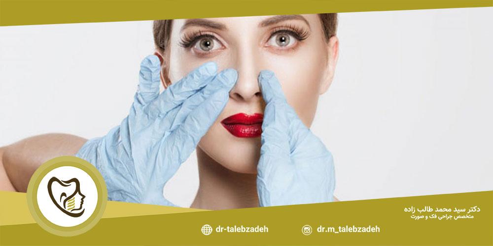 معایب عمل بینی بسته - مطب دکتر طالب زاده در شهر رشت