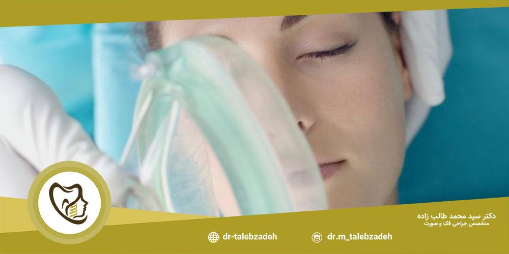 جراحی بینی بدون بیهوشی - مطب دکتر طالب زاده در رشت