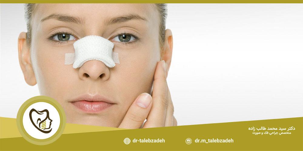 روش جراحی بینی بدون بیهوشی - مطب دکتر طالب زاده در رشت