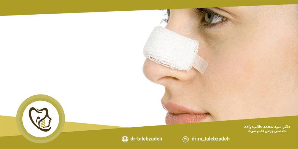 جراحی بینی بدون بیهوشی - مطب دکتر طالب زاده در شهر رشت